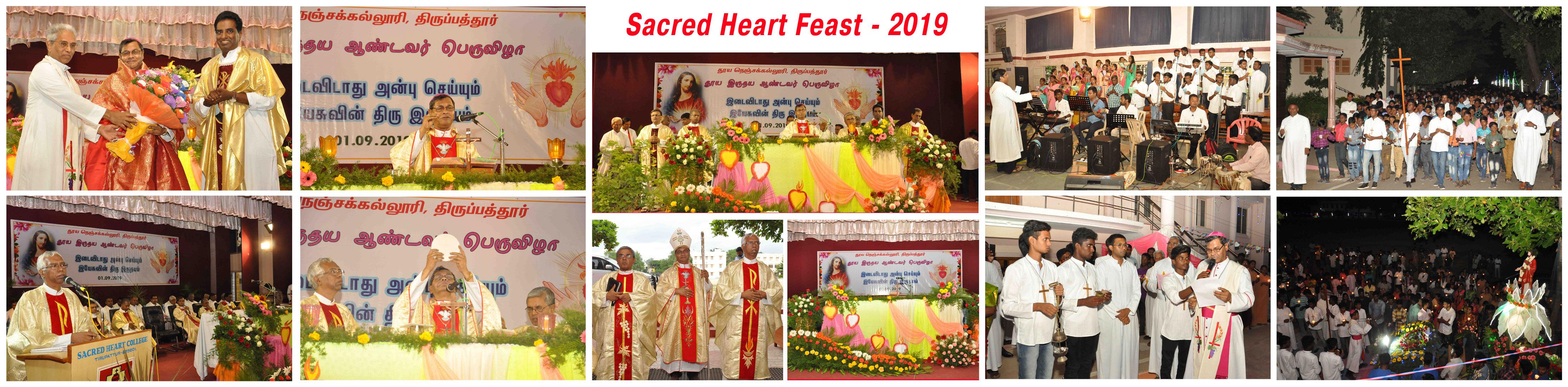 Sacred Heart College, Tirupattur